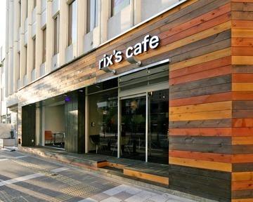 イタリアンカフェダイニング rix's cafe
