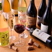 ワインは常時15種類以上!グラス400円~☆