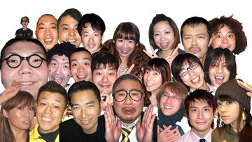 赤坂ノーブル
