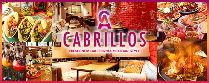 CABRILLOS(カブリロス) 自由が丘店の画像
