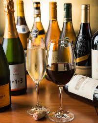 世界の料理にぴったり!シェフ厳選ワインをご用意しております♪