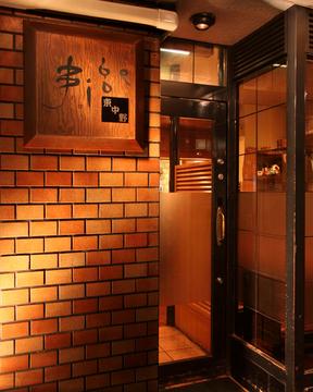 Jige 東中野店