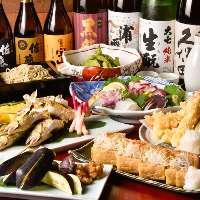 【ご宴会コース】 2時間飲み放題付コース6,000円~ご用意!