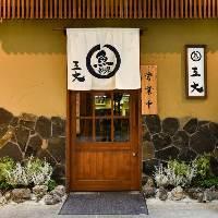 【アクセス】 神田駅&新日本橋駅からすぐ!ご宴会やお食事に