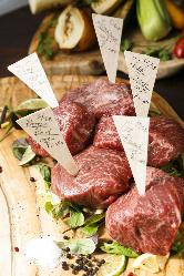 赤城黒毛和牛!!今夜は美味しいお肉とワインでいかが?
