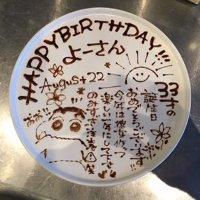 誕生日・記念日に♪ サプライズプレートはなんと無料!!