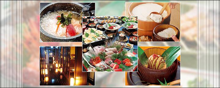 個室空間 湯葉豆腐料理 千年の宴 中野坂上駅前店