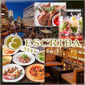 ESCRIBAの画像2