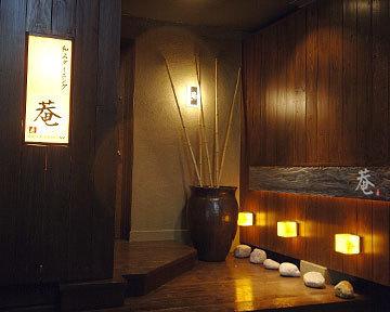 和みダイニング 菴 千歳烏山店の画像