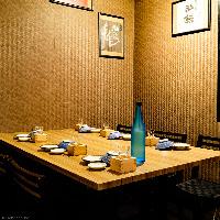 ◆最大3時間以上◆飲み放題付ご宴会プラン2480円~5000円♪