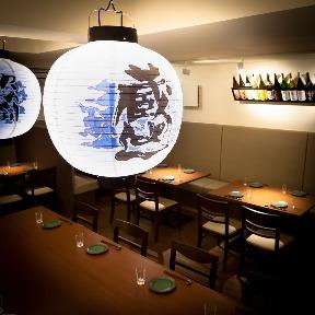 鮨と日本酒 蔵よし 秋葉原店