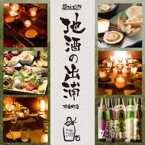肉と京料理 かぐら 有楽町