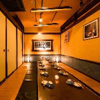 ●7~14名様個室● 居酒屋ならではの落ち着いた掘りごたつ席!