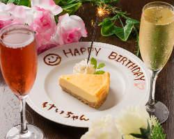 誕生日や記念日演出に!お祝いメッセージプレートをご用意