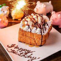 記念日&誕生日が盛り上がる♪「ハニートースト」1,500円(税抜)