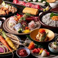 九州料理を存分に楽しめる2時間飲み放題付コースは4,290円~