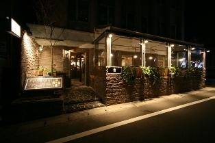 地産地消×産地直送 EN別邸 中央林間店