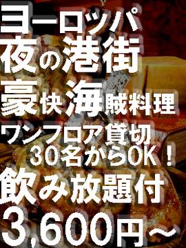 ダンチキンダン 町田店