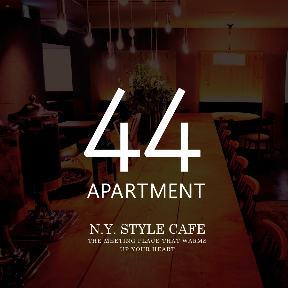 44APARTMENT 町田店の画像