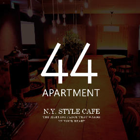 44APARTMENT 町田店