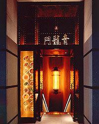 青龍門 池袋店