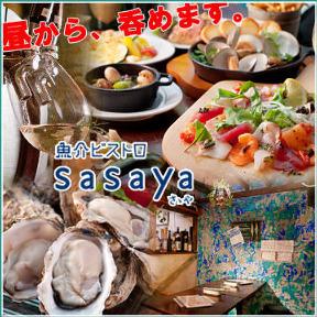 sasaya 蒲田店