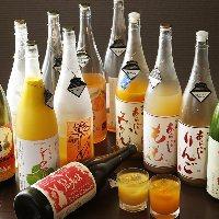 果実酒・梅酒・カクテル、フルーティーなドリンクの品揃えNO1