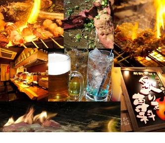 新鮮素材と炭火の香り 炙りま専科の画像