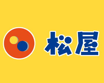 松屋 梅ヶ丘店