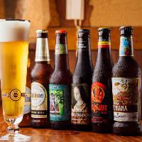 世界のビールは約30種類以上ありますので飲み比べもおすすめ