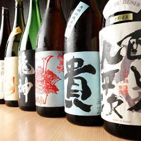 全席個室の日本酒和食バル かぐらの画像2