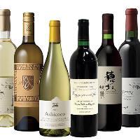 料理と相性抜群!飲みやすくて人気の日本ワインを各種取りそろえ!
