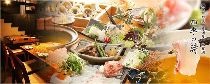串天ぷらと日本酒バル かぐら 田町