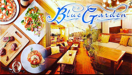 渋谷 ROOFTOP BBQ Blue Gardenの画像