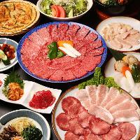 グループでのお食事に最適な大皿メニューやご宴会コースをご用意