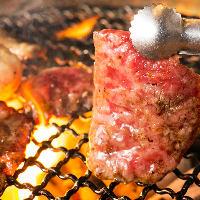 食材やタレ、切り方などとことん美味しさを追求した自慢の焼肉!