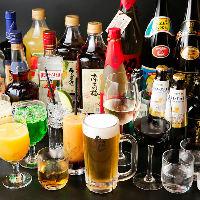 ビール、ワイン、焼酎、日本酒など種類豊富なドリンクメニュー!