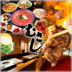 焼肉屋むさし 成田店の画像