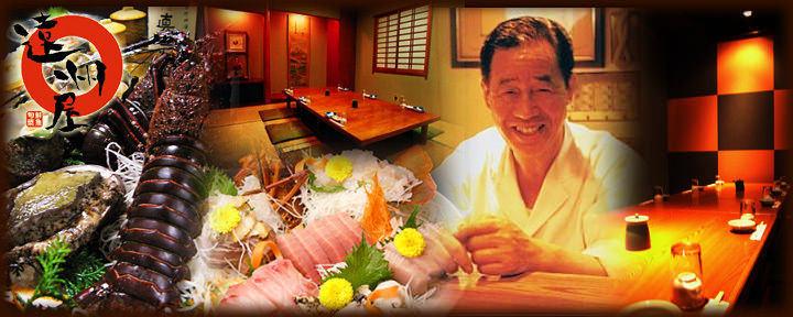 浅草 魚料理 遠州屋の画像