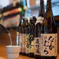 【美酒旨酒】 種類豊富なラインナップからお気に入りを発見