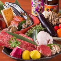 【日替わり】毎日、旬の魚や野菜などを取り揃えています。