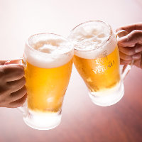 【飲み放題】 素材と製法にこだわるヱビスビールも飲み放題