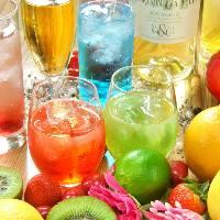 お酒は種類豊富にございます!どの逸品料理とも相性は抜群です