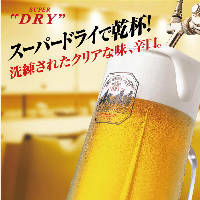 宴会コースも内容充実!飲み放題はアサヒスーパードライ生ビール