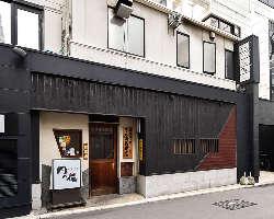 地下鉄天神駅徒歩2分、アクロス福岡からも近くアクセス抜群