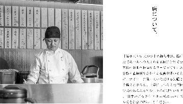 博多天ぷら たかお 沖縄パルコシティ店 image