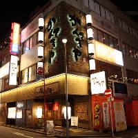 JR博多駅から徒歩3分と駅近!ご宴会の集合/解散にも便利です