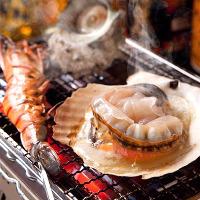 [長浜鮮魚市場直送] 玄界灘の豊かな漁場で獲れた海鮮を浜焼きで