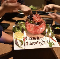 この店ならではのメニュー「特選あぶり寿司」