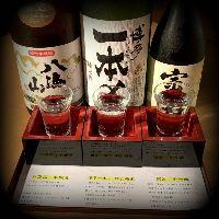 蔵元「宗政酒造」の飲み比べセット。日本酒の味をぜひ